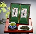 【ふるさと納税】八女星野上級茶詰合せ(100g×2)☆八女星野産の上級煎茶100g×2袋です