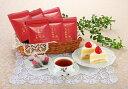 【ふるさと納税】【A-078】八女星野産和紅茶10P入×6袋...