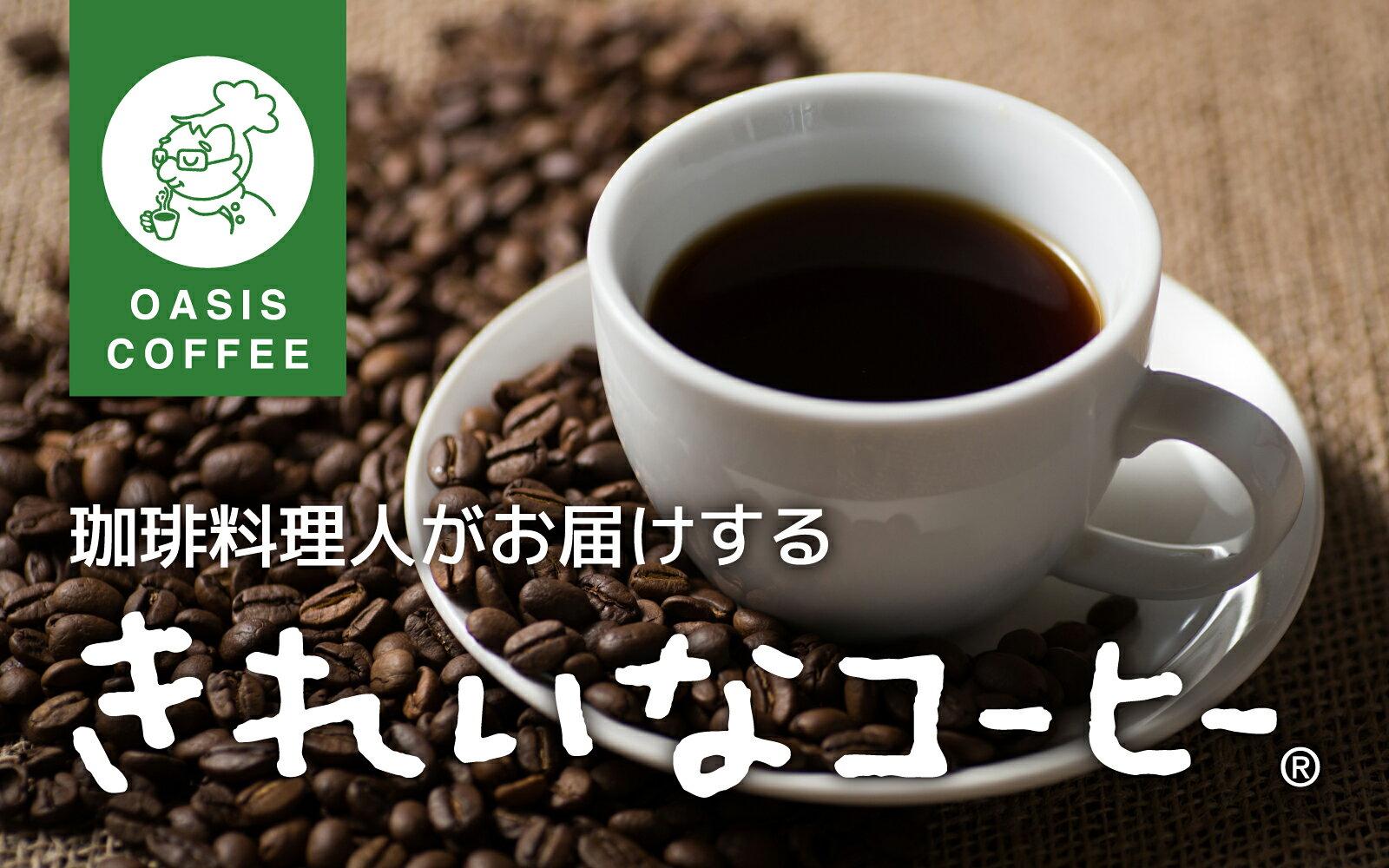 【ふるさと納税】【A5-026】きれいなコーヒーカフェインレス・コロンビア(粉)200g×5袋