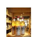 【ふるさと納税】みんなの甘酒EAT(いーと)3本 | 甘酒 あまざけ 甘酒セット ドリンク 飲み物 ...