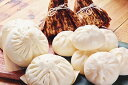 【ふるさと納税】肉汁たっぷり 揚子江の豚まん、ミニまん&中華...