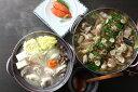 【ふるさと納税】福岡3大名物〜もつ鍋、水炊き、明太子のお得セット