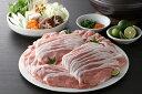 【ふるさと納税】絶品〜 福岡県産 豚ローススライス 1