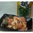 【ふるさと納税】博多もつ鍋味噌味