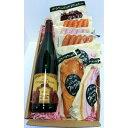 【ふるさと納税】ぶどうの樹オリジナル白ワインと自家製スモーク、生パスタセット