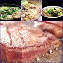 【ふるさと納税】厚切り牛タンステーキ&博多もつ鍋(和風醤油/まぼろしの味噌仕立て/