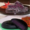 【ふるさと納税】紫芋のお菓子セット