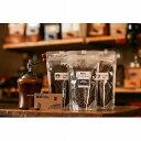 ショッピングコーヒーミル 【ふるさと納税】つくしちゃん珈琲とブルマンとコーヒーミルのセット