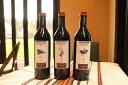 【ふるさと納税】A312 ブルガリアワイン3本セット...