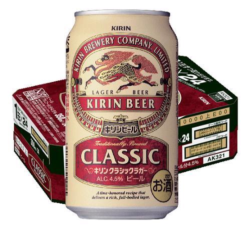 【ふるさと納税】A365 キリンクラシックラガービール 350ml缶3ケース【福岡工場製造】