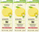 【ふるさと納税】A362 福岡県産梨使用 豆乳飲料「梨」(200ml×12本/3ケース)