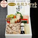 【ふるさと納税】博多名物水炊きセット 5〜6人前 冷蔵 鍋 ...