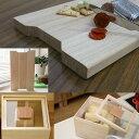 【ふるさと納税】米びつ(桐製)<5kgタイプ>+桐のまな板 木製 桐 収納 木箱 桐箱 桐製 収納 ...
