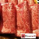 【ふるさと納税】(すき焼き用牛肉)九州産黒毛和牛赤身スライス(600g)