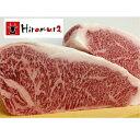 【ふるさと納税】<A5ランク>九州産黒毛和牛サーロインステーキ(200g×3セット)...