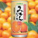 【ふるさと納税】(平成30年1月中旬降発送)果汁100%「みかんジュース」(20缶)...