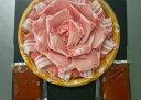 【ふるさと納税】南国パイン豚しゃぶしゃぶ華盛りセット 豚肉 ...