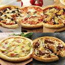【ふるさと納税】ピエトロシェフのおすすめピザ5種セット 5種...