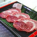 【ふるさと納税】嘉穂牛(リブロースステーキ 約500g)