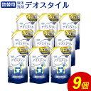 【ふるさと納税】詰替用 液体洗剤デオスタイル 大容量 合計1...