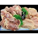 【ふるさと納税】福岡県産はかた地どりモモ肉,ムネ肉セット4k...