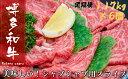 ショッピング定期便 【ふるさと納税】J042.博多和牛しゃぶしゃぶ(定期便:全6回).2021年度版