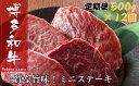 【ふるさと納税】K025.博多和牛ミニステーキ(定期便:全12回).2021年度版