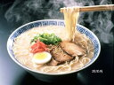 【ふるさと納税】A584.博多長浜ラーメン40食