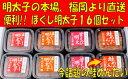 【ふるさと納税】AE52.【博多小膳】便利!!ほぐし明太子1...