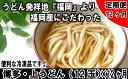 【ふるさと納税】JB05.福岡・博多上うどん12玉入(便利な冷凍うどん)(定期便:全12回)