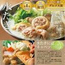 【ふるさと納税】A213.FS-004.【華味鳥】水炊きセッ...