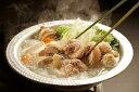 【ふるさと納税】AD26.【博多華味鳥】水炊きセット(3〜4...