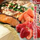 【ふるさと納税】J024.【人気】福岡・博多うまかもん旬定期...