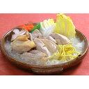 【ふるさと納税】みしまの水炊き(国産鶏肉)2人前【10748...