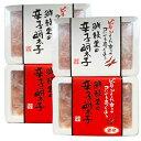 【ふるさと納税】激辛vs定番!辛子明太子2種類食べくらべセット(計1.2kg)【1094844】
