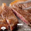【ふるさと納税】 九州産和牛 サーロイン ステーキ 200g × 2枚 送料込