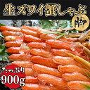 【ふるさと納税】贅沢な味覚を豪快に!「本ズワイ蟹しゃぶ(脚)...