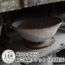 【ふるさと納税】HH0102 東山かま工房 陶芸体験チケット(1名様分)
