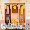 【ふるさと納税】KT0602 【上毛町産ブルーベリー・レモン使用】ジンジャーシロップ2種とレモンジャム・レモンカートのセット