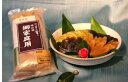 【ふるさと納税】18-01 琥珀神(奈良漬)家庭用各種パック入り詰合せ