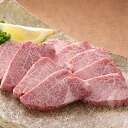 【ふるさと納税】E-011.老舗肉屋厳選!佐賀牛カルビ500g