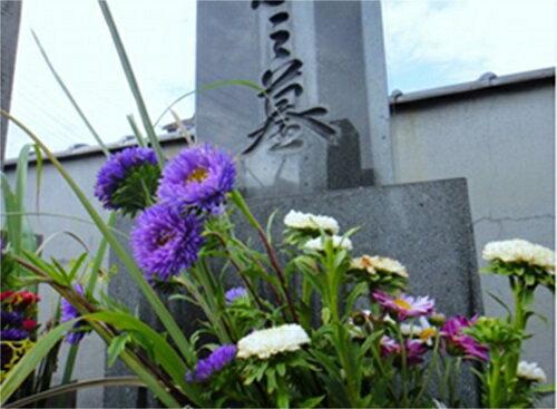 【ふるさと納税】C−116.お墓の供養代行サービス