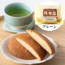 【ふるさと納税】D−052.佐賀藩&佐賀藩抹茶丸ぼうろ(計80個入)