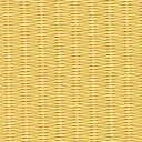 【ふるさと納税】F−120e.置き畳セキスイ美草