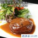 【ふるさと納税】焼肉...