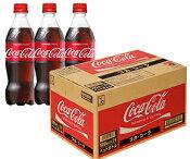 【ふるさと納税】コカ・コーラ 500mlPET 1ケース