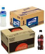 【ふるさと納税】アクエリアス500mlPET+コカ・コーラゼロシュガー500mlPET 各1ケースセット