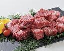 【ふるさと納税】B-82 佐賀産和牛サイコロステーキ450g...