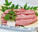 【ふるさと納税】E-35 【熟成肉】佐賀県産黒毛和牛牛肩ロー...