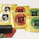 【ふるさと納税】B-9 日本一の佐賀海苔「佐賀丸」6袋セット...